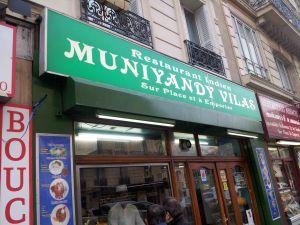 Muniyandi Vilas